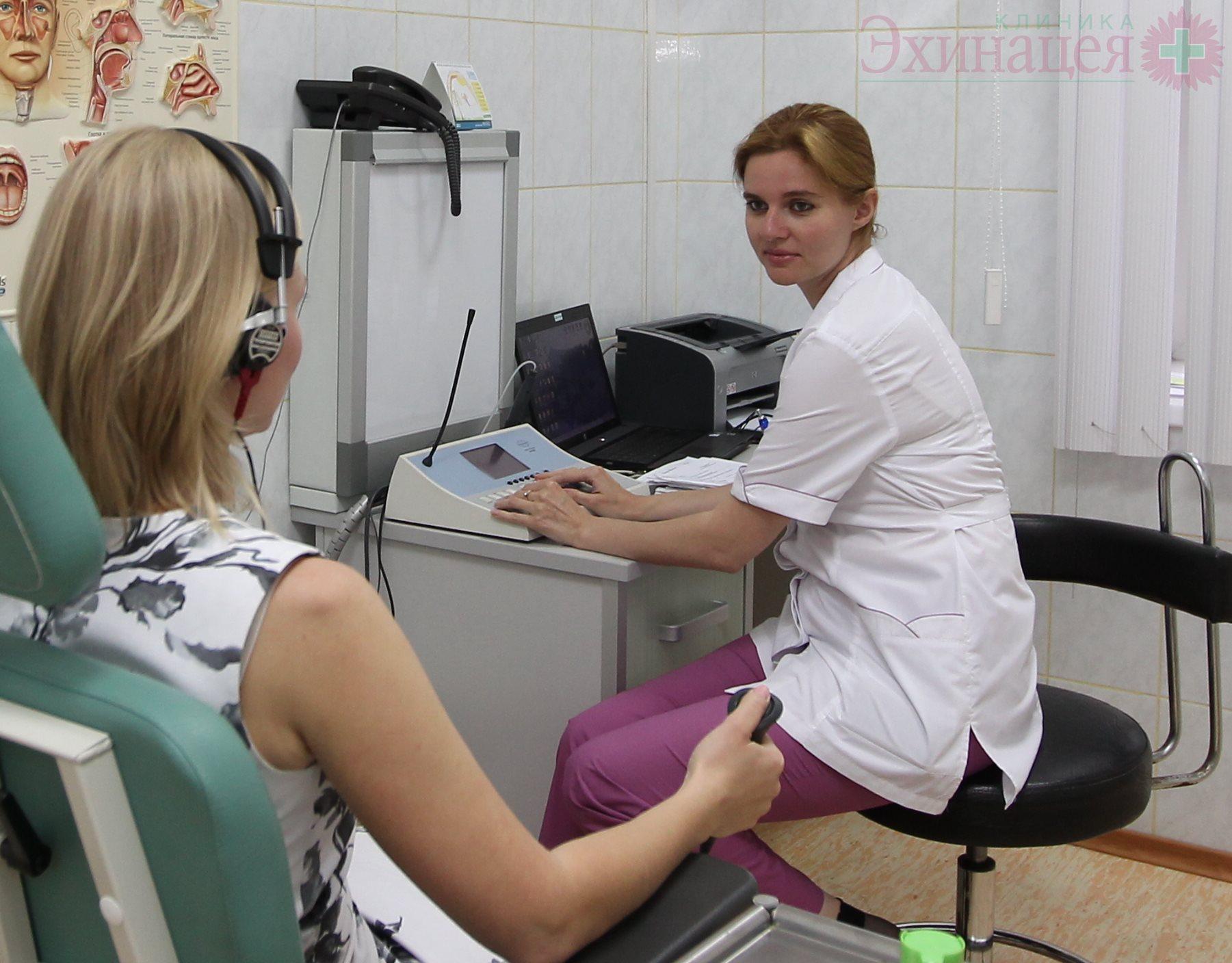 Щелково - Эндоскопическое исследование полости уха