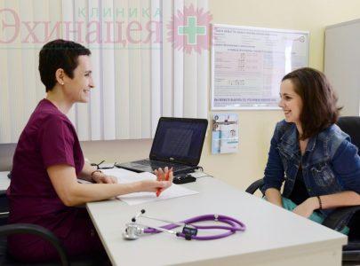Официальный листок нетрудоспособности. Больничные листы