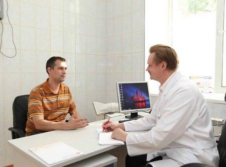 Обследование на паранеопластические неврологические заболевания: паранеопластический энцефаломиелит, паранеопластическую полинейропатию, паранеопластическую миастению
