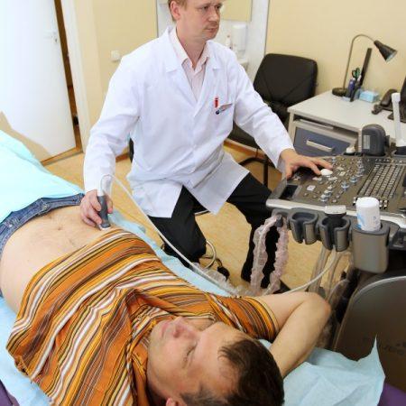 Обследование мочеполовой системы и надпочечников