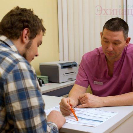 Рассеянный склероз. Лечение рассеянного склероза. Лечение рассеянного склероза в Москве